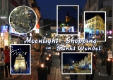 Ansichtskarte Moonlightshopping in St. Wendel